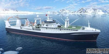 黄海造船中标辽渔集团南极磷虾捕捞加工船建造项目