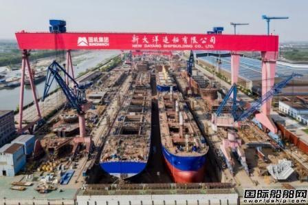 新大洋造船接获芜湖长能59900吨散货船订单