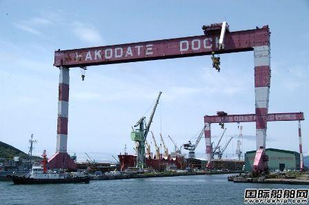 没活干了?日本函馆船厂将临时休假两个月