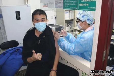 中远海运船员完成新冠疫苗首针接种破万人