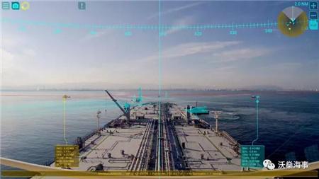 商船三井升级增强现实导航系统
