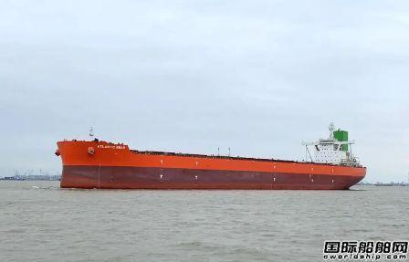 Maran Dry收购外高桥造船新造21万吨散货船