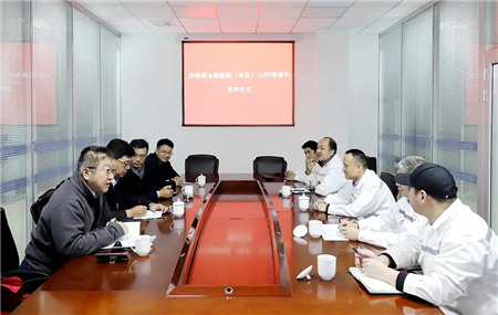 南京金陵与DNV船级社签订三项合作协议