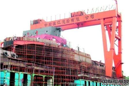 中船桂江造船中标50艘纯LNG动力散货船建造项目