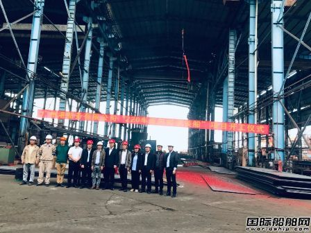 粤新海工子公司海皇科技获1艘220车位滚装船订单
