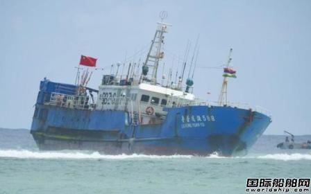 16名船员获救!一艘中国远洋渔船毛里求斯海域搁浅