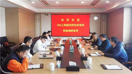 中国船级社与招商局邮轮开展邮轮技术交流