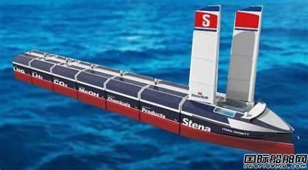 Stena Bulk推出混合动力模块化运输船概念