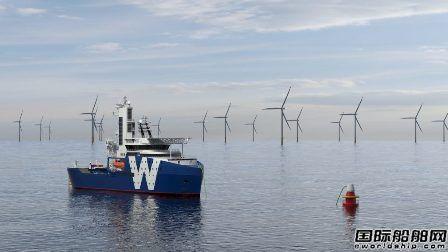 招商工业获挪威船东2艘风电场运维船订单