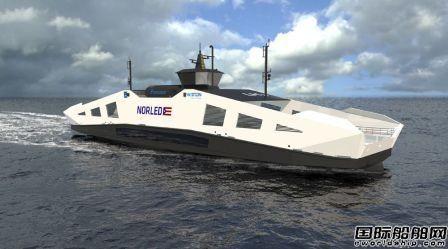 Linde签约为全球首艘氢动力渡轮供应氢和设备