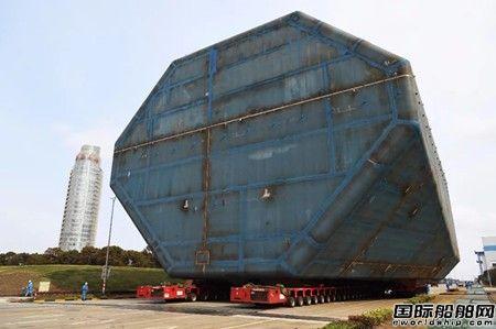 江南造船VLEC项目超大B型舱建造取得新突破