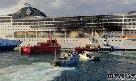 """地中海邮轮""""MSC Lirica""""号突发大火无人伤亡"""