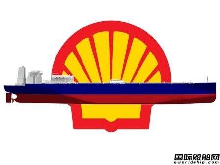 壳牌与三家船东签租约租入10艘LNG动力VLCC