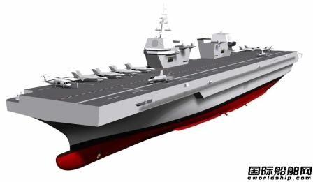 现代重工研发韩国首艘轻型航母概念设计曝光
