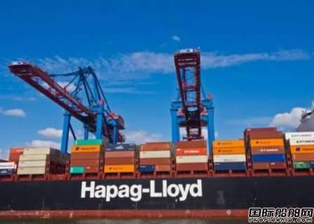 DNV为赫伯罗特提供新造船绿色融资验证服务