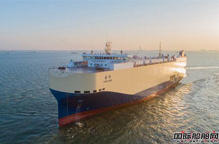 招商工业海门基地首制内贸滚装船建造完工