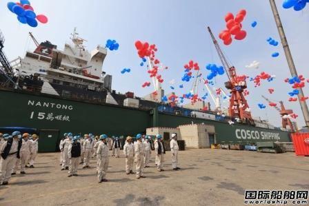 """第3200艘!南通中远海运船务修理改装船""""萨拉""""轮开航"""