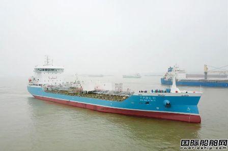 扬州金陵两艘化学品船一船试航一船交付