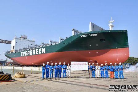 江南造船第三艘2500TEU集装箱船顺利下水