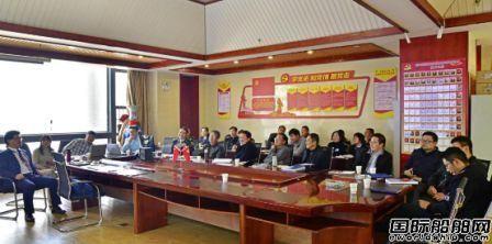 长江船舶设计院洱海新能源船舶技术设计方案咨询会召开