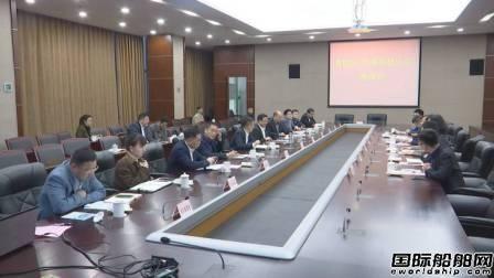 舟山市普陀区与江苏科技大学签订战略合作框架协议