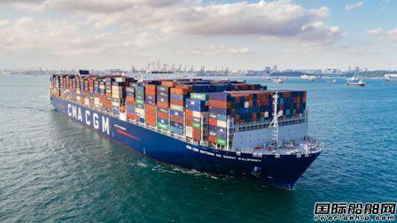 20艘78亿元!两家中国船企将获达飞集装箱船大单