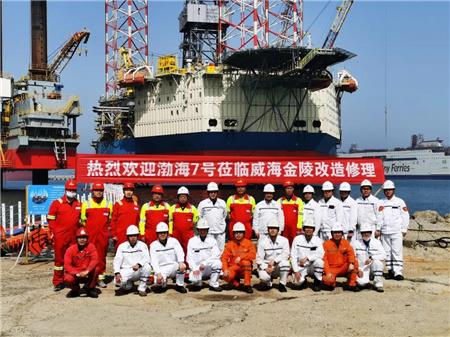 威海金陵承接渤海7平台转型EPS海上工厂改造工程