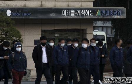 现代重工总部遭韩国检方突袭传与重大事故频发有关