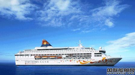 """丽星邮轮 """"双鱼星号""""计划5月在马来西亚复航"""