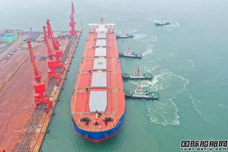 中铝物流首艘30万吨级几内亚铝矾土矿船靠泊日照港