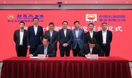 招商轮船与中国石油国际事业公司签署战略合作协议