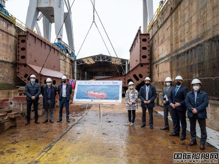 Armon船厂建造西班牙首艘LNG燃料加注船铺设龙骨