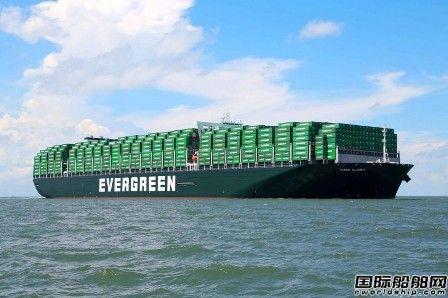 5家船厂竞争!长荣海运订造20艘15000TEU集装箱船