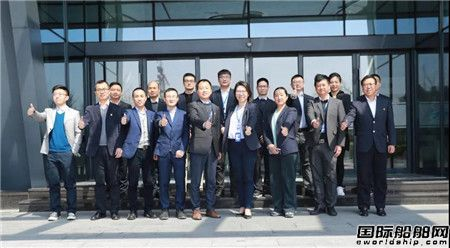 急船厂所急!SDARI万海2038TEU项目团队获黄埔文冲赞誉
