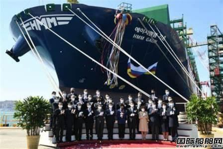 现代重工交付HMM首艘16000TEU集装箱船