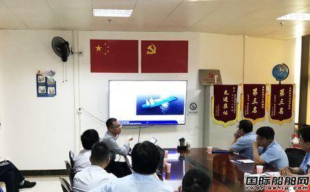 中国船级社与广船国际开展船舶应用清洁能源技术交流