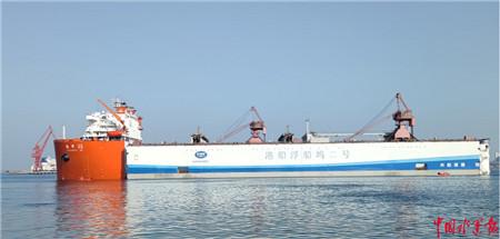 """泛洲船务完成港船重工""""港船浮船坞二号""""装船开往土耳其"""