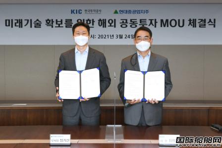 现代重工联手韩国投资公司投资并购海外先进技术