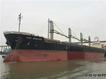 """广东中远海运重工完成""""清风""""轮海损修理工程"""