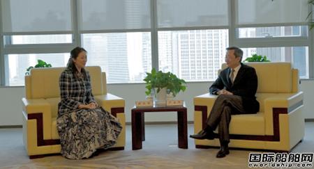 BIMCO候任主席赵式明一行到访中远海运集团