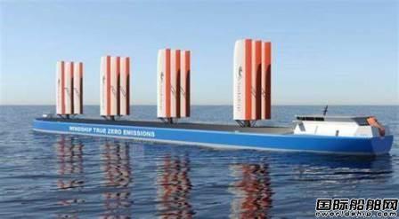 Windship Technology新任命CEO欲打造真正零排放船舶