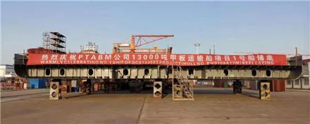 武船建造13000甲板运输船1号船在双柳厂区铺底