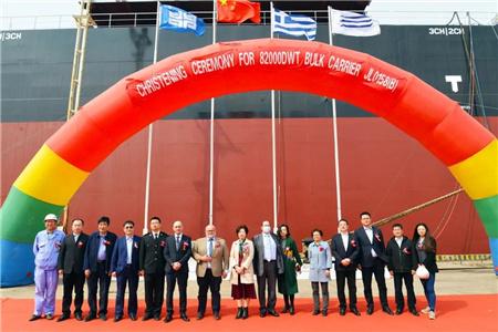 京鲁船业一艘82000吨散货船命名交船