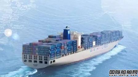 5艘5.6美元!现代重工接获万海航运首份万箱船订单