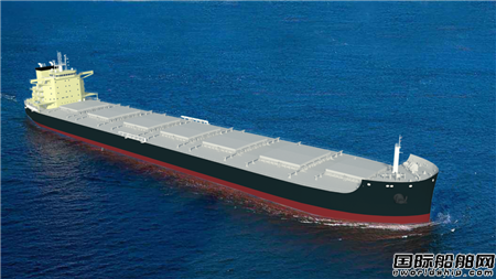 黄埔文冲发布自主研发85000DWT散货船新船型