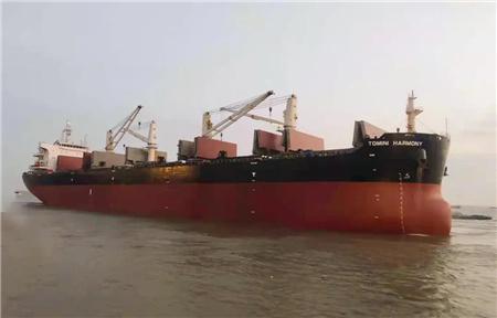 """南通中远海运船务完成""""和睦""""轮修理顺利开航"""