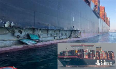 MSC一艘19000TEU集装箱船船撞码头船体被撕开