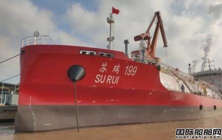 河钢集团船用压力容器高强钢替代进口配套国产LPG船