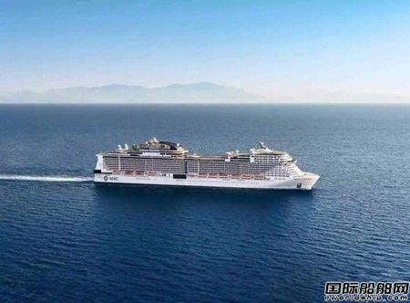 """""""地中海华彩""""号邮轮将在英国开启2021年夏季航线"""