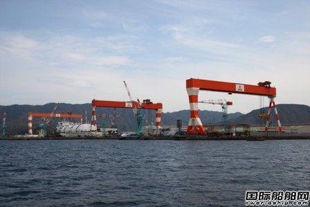三菱重工与大岛造船达成香烧工场出售协议